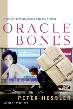 Oracle bones : a journey between China's past and present / Peter Hessler
