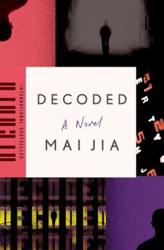 Decoded / Mai Jia
